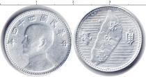 Каталог монет - монета  Тайвань 1 джао