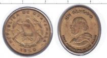 Каталог монет - монета  Гватемала 1 сентаво