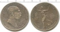 Каталог монет - монета  Австро-Венгрия 5 крон