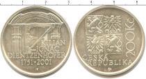 Каталог монет - монета  Чехия 200 крон