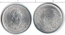 Каталог монет - монета  Мьянма 1 пайс