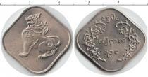 Каталог монет - монета  Мьянма 10 пайс