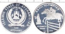 Продать Монеты Афганистан 500 афгани 1999 Серебро