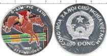 Каталог монет - монета  Вьетнам 100 донг