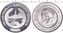 Каталог монет - монета  Лаос 15000 кип