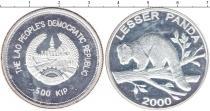 Каталог монет - монета  Лаос 500 кип