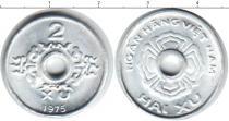 Каталог монет - монета  Вьетнам 2 ксу