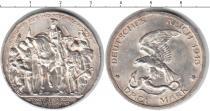 Каталог монет - монета  Германия 3 марки