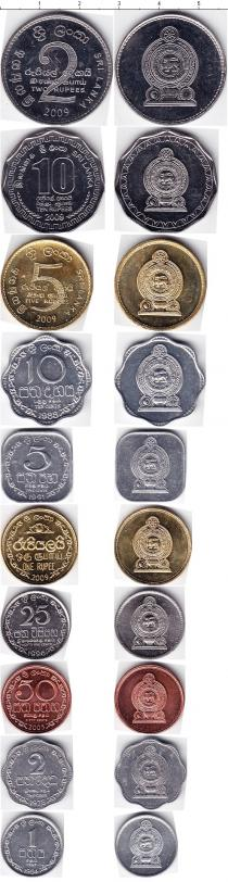 Каталог монет - монета  Цейлон Шри-Ланка 1988-2009