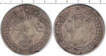 Каталог монет - монета  Афганистан 5 рупий