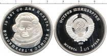 Каталог монет - монета  Шпицберген 1 1/2 рубля