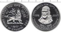 Каталог монет - монета  Эфиопия 5 бирр