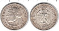 Каталог монет - монета  Веймарская республика 5 марок