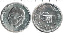 Каталог монет - монета  Марокко 50 дирхам