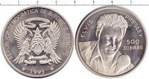 Каталог монет - монета  Сан-Томе и Принсипи 500 добрас