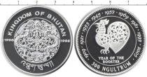 Каталог монет - монета  Бутан 300 нгултрум