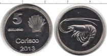 Каталог монет - монета  Кориско 5 экуэль