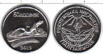 Каталог монет - монета  Россия 50 копеек