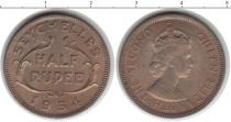 Каталог монет - монета  Сейшелы 1/2 рупии