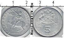 Каталог монет - монета  Чили 5 эскудо
