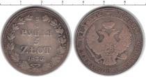 Каталог монет - монета  1825 – 1855 Николай I 5 злотых