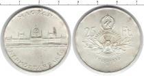 Каталог монет - монета  Венгрия 25 форинтов