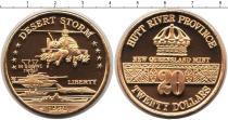Каталог монет - монета  Хатт-Ривер 20 долларов