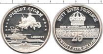 Каталог монет - монета  Хатт-Ривер 25 долларов