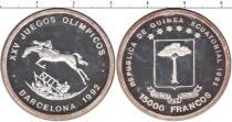 Каталог монет - монета  Экваториальная Гвинея 15000 франков
