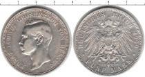 Каталог монет - монета  Гессен-Дармштадт 5 марок