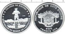 Каталог монет - монета  Кот-д`Ивуар 500 франков