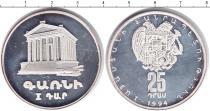 Каталог монет - монета  Армения 25 драм