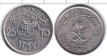 Каталог монет - монета  Саудовская Аравия 1/4 риала