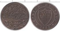Каталог монет - монета  Вауд 5 рапп