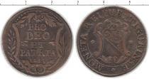 Каталог монет - монета  Швейцария 10 шиллингов