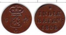 Каталог монет - монета  Нидерландская Индия 1/16 гульдена