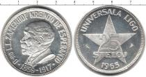 Каталог монет - монета  Европа 25 стелой