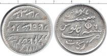 Каталог монет - монета  Мадрас 1 рупия