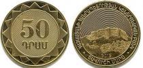 Каталог монет - монета  Армения 50 драм