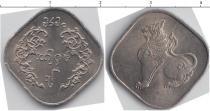 Каталог монет - монета  Мьянма 2 пайса