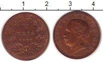 Каталог монет - монета  Португалия 5 рейс