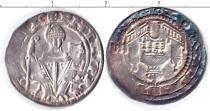 Каталог монет - монета  Триер номинал?