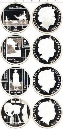 Каталог - подарочный набор  Австралия Шедевры в серебре