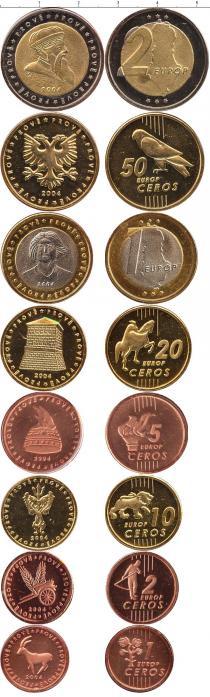 Каталог - подарочный набор  Албания Пробный евронабор 2004
