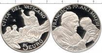 Каталог - подарочный набор  Ватикан Франциск