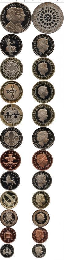 Каталог - подарочный набор  Великобритания Новые гербы 2007