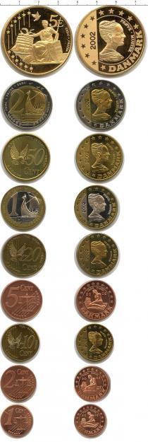 Каталог - подарочный набор  Дания Пробный евронабор 2002