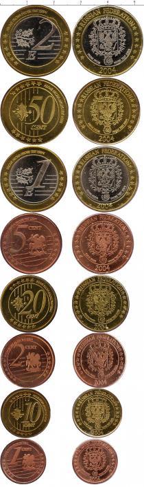 Каталог - подарочный набор  Россия Пробный евронабор 2004