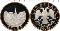 Каталог - подарочный набор  Россия Углич, 100 рублей