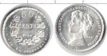 Каталог монет - монета  Люксембург 50 центов